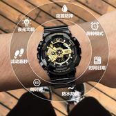 兒童錶 手錶男學生女孩兒童可愛正韓簡約潮流休閒時尚防水機械運動電子錶