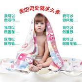 純棉嬰兒浴巾 6層紗布兒童蓋毯洗澡吸水毛巾