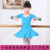 兒童舞蹈服裝女童練功服春夏考級短袖中國民族跳舞裙女孩 芭蕾舞裙 連身裙