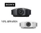 ◆【贈高級FIBBR 4K HDMI線】SONY VPL-HW65ES FULL HD家庭劇院3D投影機 (黑/白) 另售VPL-VW320ES