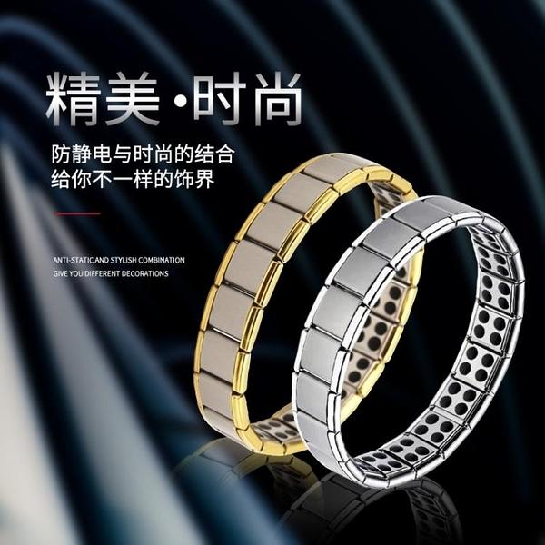 靜電手環 2021款去除身體無線防靜電手環預防人體靜電腕環磁石手鍊男女 維多原創