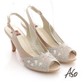 A.S.O 奢華美型 真皮美鑽絨面網布魚口跟鞋 卡其