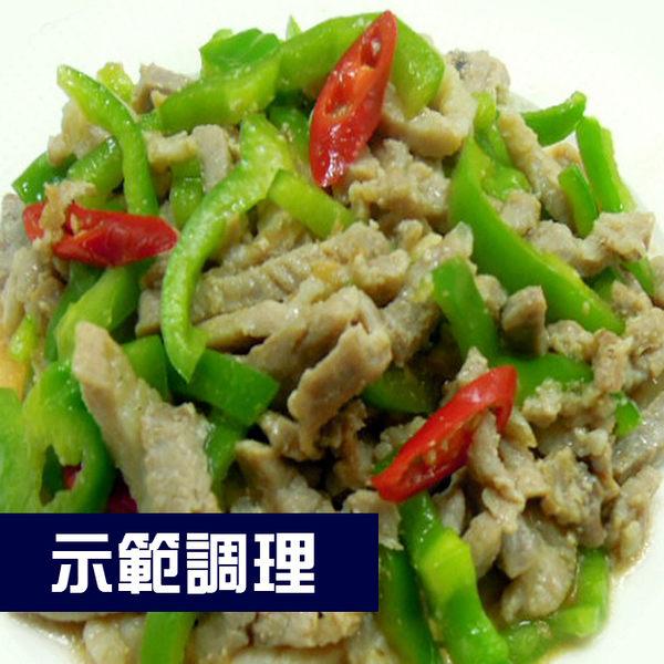 『輕鬆煮』青椒炒肉絲(300±5g/盒)(配菜小家庭量不浪費、廚房快炒即可上桌)