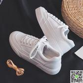 小白鞋百搭基礎小白鞋女春季新款女帆布鞋學生韓版chic板鞋平底白鞋 年終狂歡節