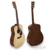 吉他 雅馬哈吉他f310正品民謠初學者入門41英寸f600電箱學生女男木吉他 阿薩布魯