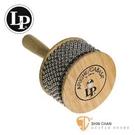 打擊樂器 ► LP 品牌 LP234A 標準型 卡巴沙 台灣製【LP-234A/LATIN PERCUSSION/Cabasa】