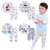 長袖套裝 卡通動物家居服 寶寶長袖上衣+收口長褲 棉質睡衣 HY10607 好娃娃