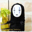 神隱少女 無臉男 絨毛玩偶 娃娃 宮崎駿 日本正版 該該貝比日本精品 ☆
