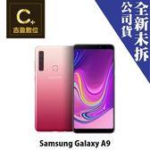 三星 SAMSUNG A9 6+128G 6.3吋 空機 板橋實體店面 【吉盈數位商城】