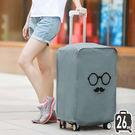 《J 精選》英倫風情Q版翹鬍子圖案灰色加厚不織布行李箱保護套/防塵套(26吋)