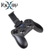 FOXXRAY 狐鐳 FXR-HGP-10 七實鬥狐藍牙遊戲控制器