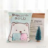 促銷 毛絨玩具女孩熊貓 角落生物零食可愛靠墊一大袋睡覺抱枕 七色堇