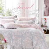 《DUYAN竹漾》100%天絲雙人加大兩用被床包四件組- 漫紗飛舞