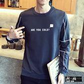 『潮段班』【HJ001236】韓版簡約英文印花ARE YOU COLD 圓領長袖T恤