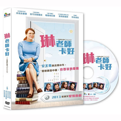 琳老師卡好DVD 茱莉安摩爾/麥可安格蘭諾