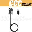 Garmin Vivosmart 3 充電線 - 智能手環 USB 充電器