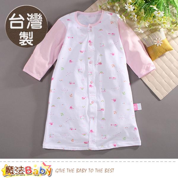 嬰兒長袍 台灣製春夏薄款純棉護手長睡袍 連身衣 魔法Baby