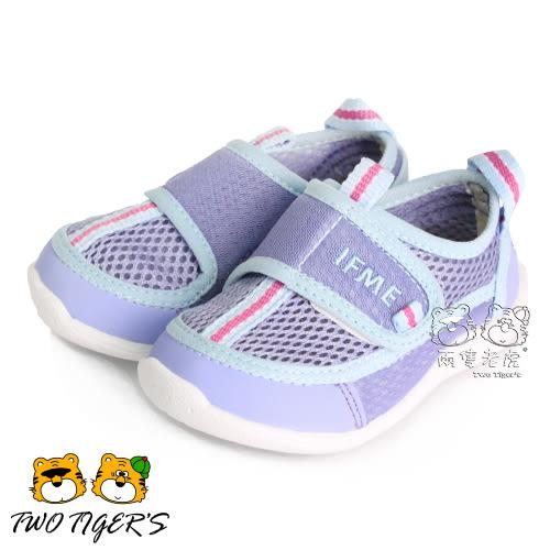 日本 IFME Water Shoes洞感排水涼鞋 小童鞋–淺紫 NO.R2533