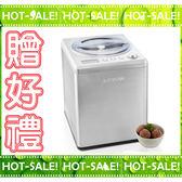 《現貨立即購+贈好禮》ARTISAN IC2581 時尚窄身設計 數位全自動冰淇淋機 (2.5公升)