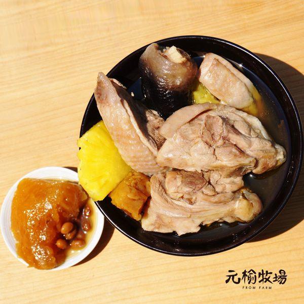 《快速料理》元榆古早味鳳梨豆醬雞湯(土雞)-小包裝/450g