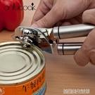 出口德國304不銹鋼開罐器 多功能開罐頭刀 罐起子 開奶粉罐水果罐