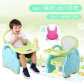 卡通兒童小椅子嬰兒餐椅靠背椅寶寶吃飯座椅餐桌椅小孩子坐椅凳子WY【七夕情人節】