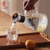 冷水壺  棠詩涼水壺玻璃耐高溫家用大容量耐熱加厚防爆宜家歐式冷水壺 聖誕免運