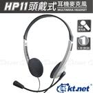 【超人生活百貨】KTNET HP11 頭戴式耳機麥克風 銀黑色 質輕易攜帶.供視訊.聽音樂