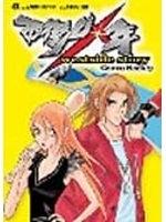二手書博民逛書店《西街少年 Comic Book 2》 R2Y ISBN:9578034482