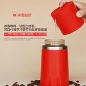 咖啡機 便攜式手沖咖啡壺一體杯手沖咖啡隨行杯多功能研磨咖啡手搖磨豆機
