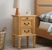 實木床頭櫃美式簡約現代床邊小櫃子儲物櫃臥室多功能歐式整裝邊幾-享家生活館 IGO