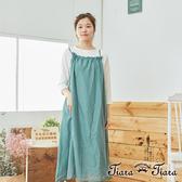 【Tiara Tiara】女神洋裝 領口皺褶吊帶洋裝(藍/綠/黑)