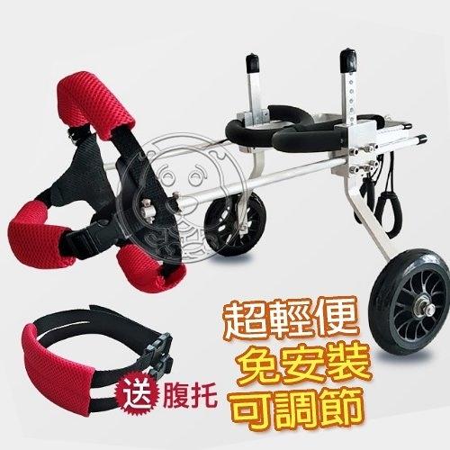 此商品48小時內快速出貨》DYY》狗輪 椅後肢癱瘓寵物代步車寵物輪 椅M號