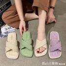 拖鞋 拖鞋女外穿網紅ins潮2021年夏季新款編織交叉軟平底時尚一字涼拖 618購物節