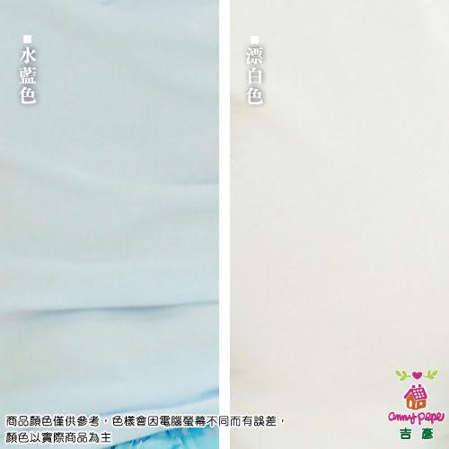 【anny pepe】可愛男童背心 (白/藍) 90~160CM