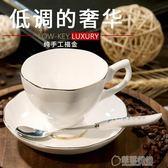 骨瓷咖啡杯 杯子勺子碟子套裝 簡約陶瓷杯歐式咖啡下午茶 黃金版   草莓妞妞