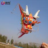風箏 大型成人龍頭風箏3d立體手繪 手工長串龍風箏-免運直出zg