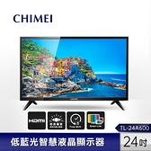 【南紡購物中心】CHIMEI 奇美 24型 FHD 低藍光 液晶顯示器 (TL-24A600)