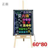 618好康又一發LED熒光板電子屏廣告手寫板可掛式「巴黎街頭」