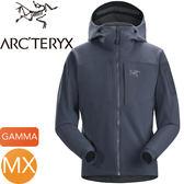 【ARC TERYX 始祖鳥 男 Gamma MX 軟殼外套《蒼鷺灰》】19274/保暖外套★滿額送