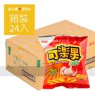 【聯華】可樂果原味28g,24包/箱,植...