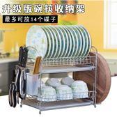 廚房置物架碗架瀝水架放盤子架滴水碗架餐具收納盒刀架廚房用品T 雙11狂歡購物節