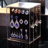展示架 家用收納掛項鏈耳飾玉石銀飾大容量透明首飾盒【快速出貨】