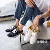 優惠兩天-2018新品帆布鞋男正韓潮流透氣鞋子男學生低筒百搭個性夏季男板鞋39-442色