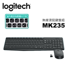 Logitech 羅技 MK235 無線...