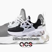 Nike 休閒鞋 Wmns React Presto 黑 白 女鞋 運動鞋 【ACS】 CD9015-004