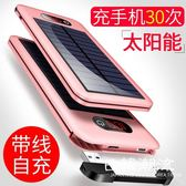 行動電源  行動電源超薄迷你手機蘋果X通用毫安太陽能oppo可愛vivo華為便攜沖移動電源