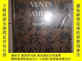 二手書博民逛書店VENTS罕見AMERSY14465 HARRY WU 出版19