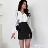 窄裙 黑色包裙半身裙短款春秋高腰顯瘦一步職業緊身不規則開叉包臀短裙 愛麗絲