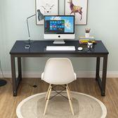 電腦桌 電腦台式桌家用簡易寫字書桌學生學習桌辦公桌桌子簡約宜家經濟型igo 【全館88折】